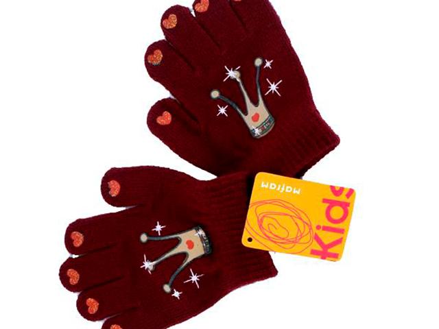 mayoristas-online-de-guantes-infantil-y-juvenil-xacotex
